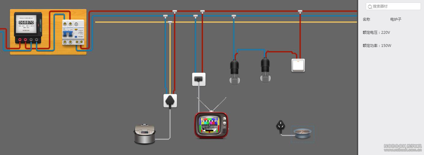 家庭电路实验器材的两点建议