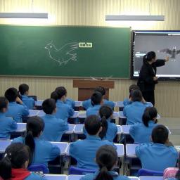 运用nobook学习鸟适于飞行的形态结构特征