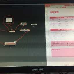 我在网班用NB实验演示欧姆定律
