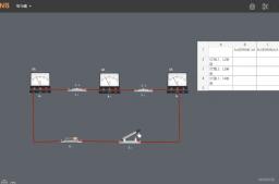 探究串联电路的电流规律