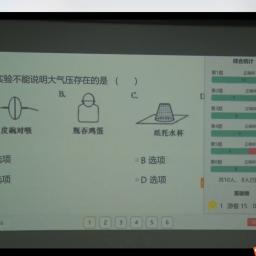 天津市第九十三中学 大气压强