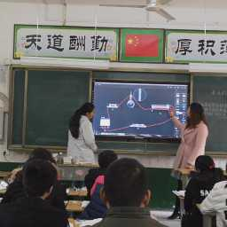 我在河南淅川老城初中演示电流热效应
