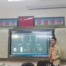 NB物理晒课